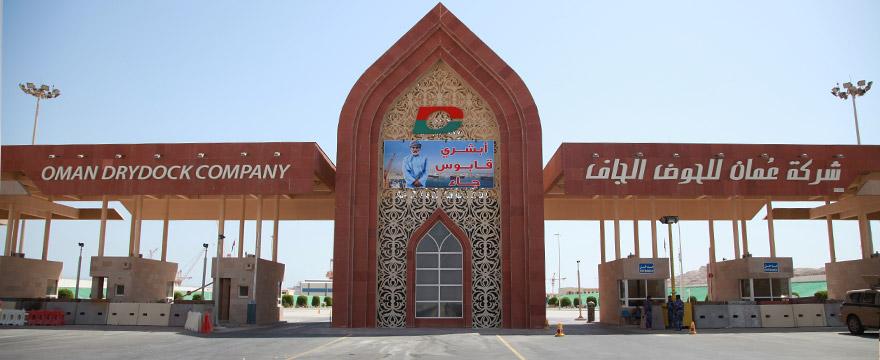 Oman Drydock Company